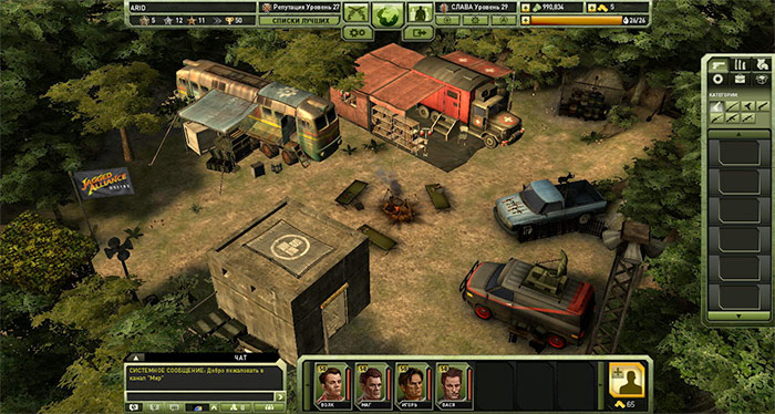 Jagged-Alliance-Online