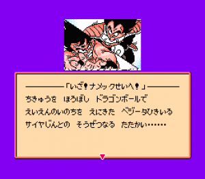 Dragon Ball Z II: Gekigami Freezer