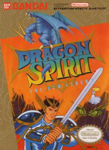 Dragon Spirit (Arcade, 1990 год)