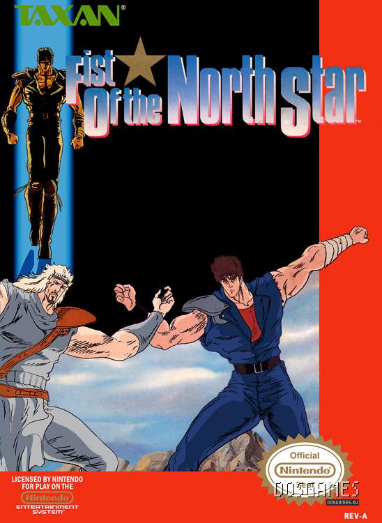 Of the star eng north fist
