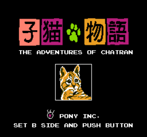 Koneko Monogatari: The Adventures of Chatran