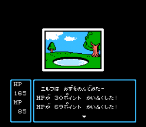 Sugoro Quest: Dice no Senshi Tachi
