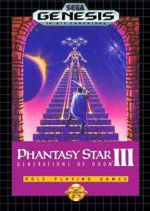 Постер Phantasy Star III: Generations of Doom
