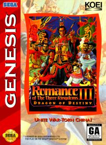 Romance of the Three Kingdoms III: Dragon of Destiny (Strategy, 1994 год)