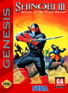 Постер Shinobi III: Return of the Ninja Master