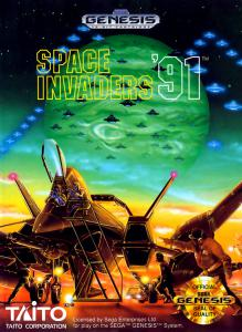 Постер Space Invaders '91