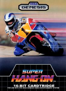 Super Hang-On (Arcade, 1990 год)