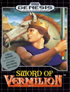 Sword of Vermilion (Arcade, 1990 год)