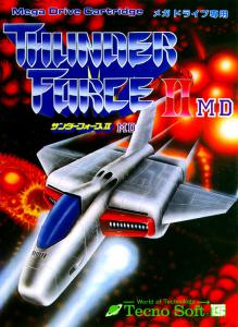 Постер Thunder Force II