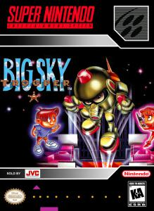 Big Sky Trooper (Arcade, 1995 год)