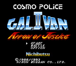 Cosmo Police Galivan II: Arrow of Justice