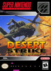 Desert Strike: Return to the Gulf (Arcade, 1992 год)