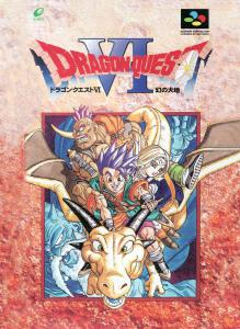 Dragon Quest VI: Maboroshi no Daichi (Role-Playing, 1995 год)