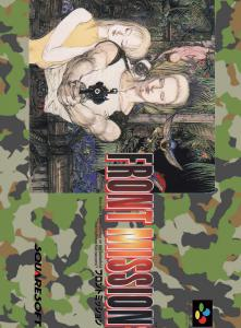Front Mission (Role-Playing, 1995 год)