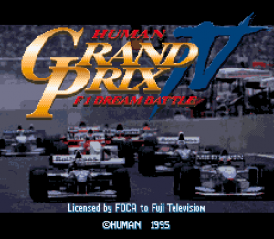 Human Grand Prix IV: F1 Dream Battle