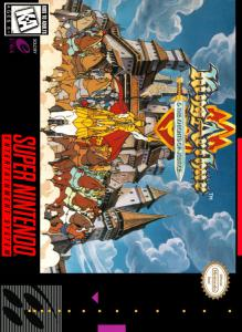 King Arthur & the Knights of Justice (Arcade, 1994 год)
