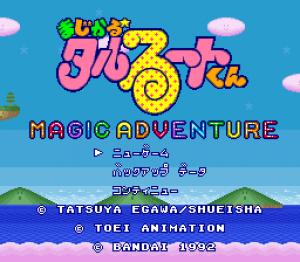 Magical Tarurūto-kun: Magic Adventure