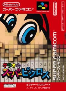 Mario's Super Picross (Strategy, 1995 год)