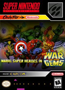 Marvel Super Heroes in War of the Gems (Arcade, 1996 год)