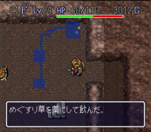 Mystery Dungeon: Shiren the Wanderer