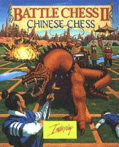 Battle Chess II: Chinese Chess (Strategy, 1990 год)