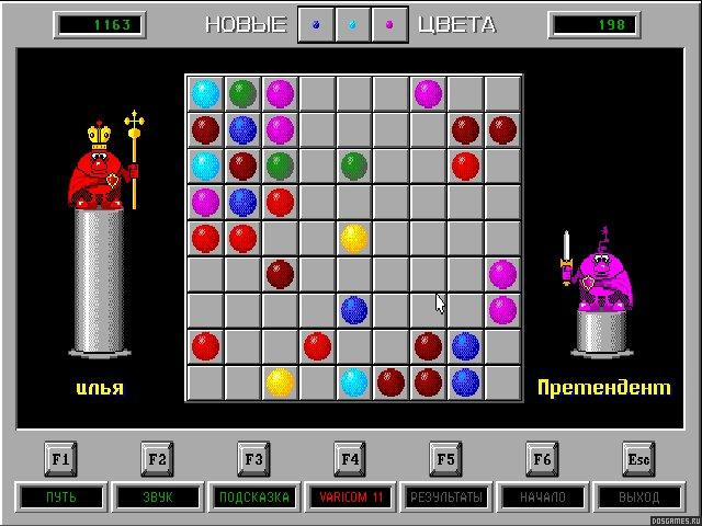 Color lines download (1992 puzzle game).