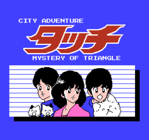 City Adventure Touch: Mystery of Triangle