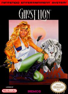 Ghost Lion (Role-Playing, 1993 год)