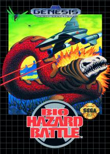 Bio Hazard Battle (Arcade, 1992 год)