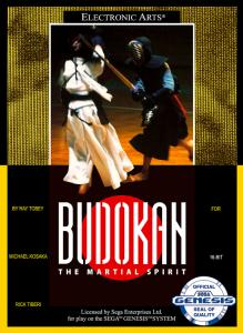 Budokan: The Martial Spirit (Sports, 1990 год)