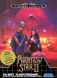 Постер Phantasy Star II Text Adventure: Eusis no Bōken