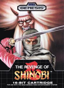 Постер The Revenge of Shinobi