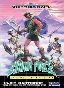 Shining Force (Role-Playing, 1993 год)