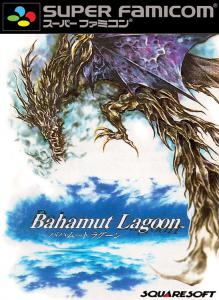 Bahamut Lagoon (Role-Playing, 1996 год)