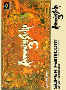 Romancing SaGa 3 (Role-Playing, 1995 год)