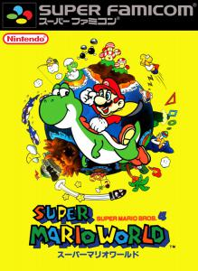 Super Mario World (Arcade, 1991 год)