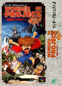 Скачать Wonder Project J: Kikai no Shōnen Pino (SNES / Super