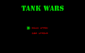 Tank wars (Battle city)